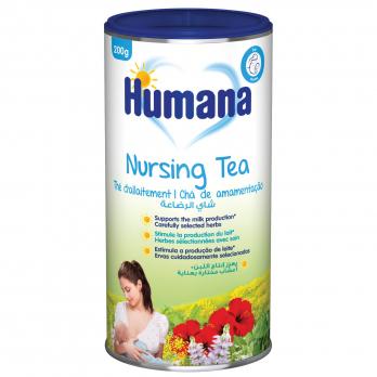 Чай Humana для підвищення лактації, 200 г